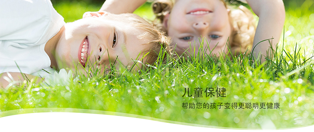 Children Health(1000x420)chi