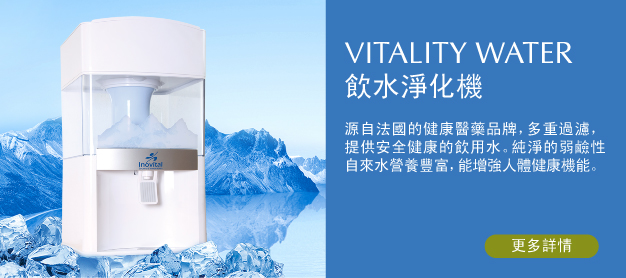 Small-Panel (Vitality Water)Chi